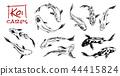 Set of Koi carps, japanese fish. korean animals. Engraved hand drawn line art Vintage tattoo 44415824