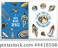 空间 卡片 星球 44416506