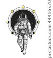 astronaut spaceman cards. Moon phases planets in solar system. astronomical galaxy space. cosmonaut 44416520