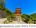 風景 世界遺產 三層塔 44417254