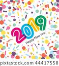 新春 新年的 新年 44417558
