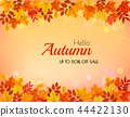 Autumn Background With Colorful Leaves. Vector 44422130