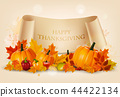 Thanksgiving background with autumn vegetables 44422134
