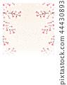 櫻花花新年卡片背景 44430893