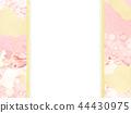 日日風格 - 日本圖案 - 背景 - 日本紙 - 春天 - 櫻花 - 粉紅色 -  noshi 44430975