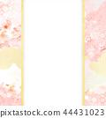 日日風格 - 日本圖案 - 背景 - 日本紙 - 春天 - 櫻花 - 粉紅色 -  noshi 44431023