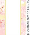 日日風格 - 日本圖案 - 背景 - 日本紙 - 春天 - 櫻花 - 粉紅色 -  noshi 44431025