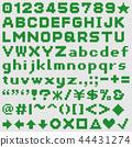 뜨개질, 문자, 글자 44431274