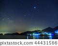별 풍경, 밤하늘, 별 밤 44431566