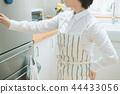 Housework 44433056