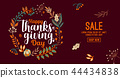 thanksgiving, design, autumn 44434838