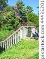 古墓 皇陵 钥匙孔形的坟地 44435201