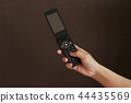 galapagos cell phone, cellular telephone, handphone 44435569