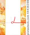 日日风格 - 日本图案 - 背景 - 日本纸 - 秋 - 秋叶 - 金 - 水 -   -  Noji纸 44436398