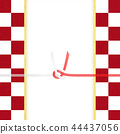 Japanese paper-Japanese-Japanese style-Japanese pattern-checkered pattern-red and white-paper-Mizuhiki 44437056