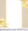 金葉 雲彩 雲 44437225