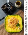 fried vegetables tempura 44437557
