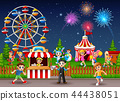 Children having fun at amusement park 44438051