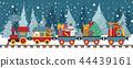christmas train gift 44439161
