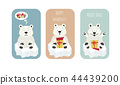 Cute winter holiday sticker icon set. Elements  44439200