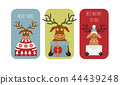 Cute reindeer sticker icon set. Elements christmas 44439248