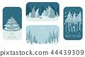 Flat style christmas holiday elements 44439309