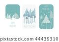 Flat style christmas holiday elements  44439310