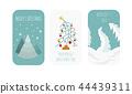 Flat style christmas holiday elements 44439311