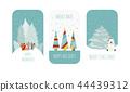 Flat style christmas holiday elements 44439312