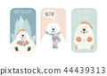 Cute fat polar bear. Christmas holiday greeting 44439313