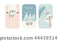 Cute polar bear. Christmas holiday greeting  44439314