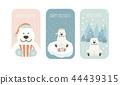 Cute polar bear. Christmas holiday greeting  44439315