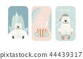 Cute polar bear. Christmas holiday greeting  44439317