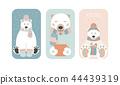 Cute polar bear. Christmas holiday greeting card 44439319