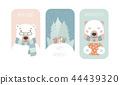 Cute polar bear. Christmas holiday greeting card 44439320