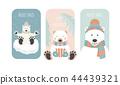 Cute polar bear. Christmas holiday greeting card 44439321