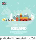 iceland, landmark, vector 44439754