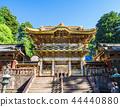 Nikko Toshogu Shrine Yomei gate 44440880