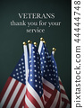 text veterans thank you for your service 44444748