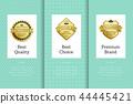 best quality choice 44445421