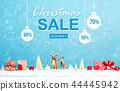 Christmas sale message with reindeer and Christmas gifts 44445942