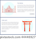 Taj Mahal and Torii Gate, Vector Illustration 44446927