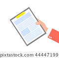 Blank of Document in Male Hand Colorful Poster 44447199