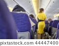 Blurred Flight serving passengers 44447400
