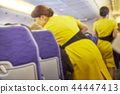 Blurred Flight serving passengers 44447413