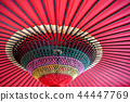 Japanese traditional red umbrella. 44447769