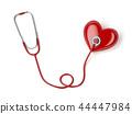 stethoscope medical tool 44447984
