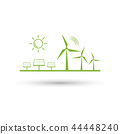 Eco energy and renewable concept with flat design 44448240
