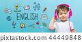 English with toddler boy with headphones 44449848