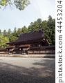 Kumano Hongū Taisha, sacred ground, three kumano mountains 44453204